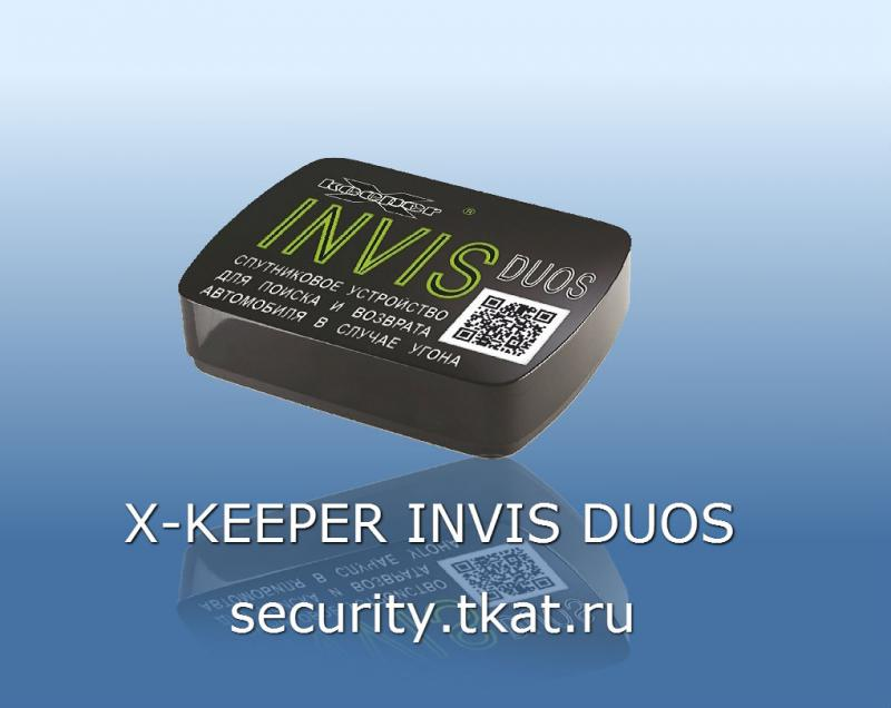 X KEEPER INVIS DUOS